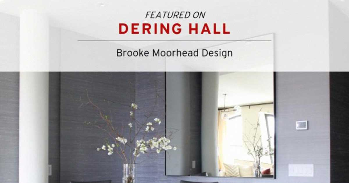 Brooke Moorehead blog post BMD in the News TOWN Residential featured image